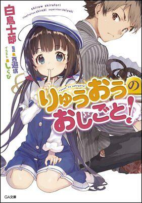 Youkoso Sukebe Elf no Mori e Episode 1 4582474860794