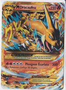M dracaufeu ex secret xy2 etincelles 107 106 carte - Pokemon dracaufeu ex ...