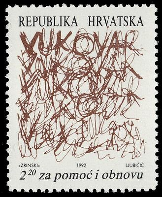 CROATIA RA32 - VUKOVAR REFUGEE'S FUND