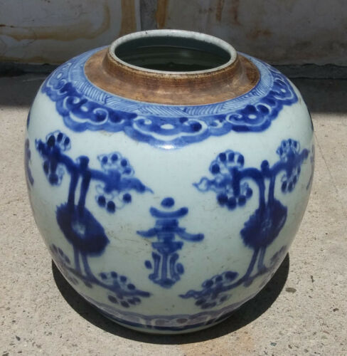 Antique Chinese Blue and White Porcelain Ginger Jar with Shou Calligraphy Ruyi