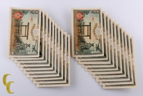 1945 Japanese 50 Sen 20 Piece Note Lot Uncirculated Condition