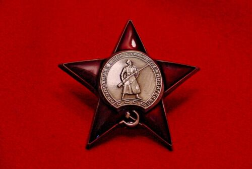 RUSSIAN ORDER OF THE RED STAR - REPLICA MEDAL