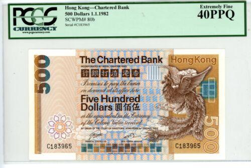 Hong Kong … P-80b … 500 Dollars … 1982 … *XF* ... PCGS40PPQ.