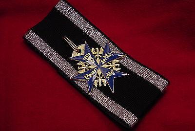 GERMAN EMPIRE  / PRUSSIA - WWI -  POUR le MERIT - BLUE MAX - FIGHTER ACE MEDAL