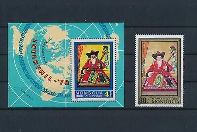 LO16591 Mongolia 1976 philatelic exhibition folklore fine lot MNH