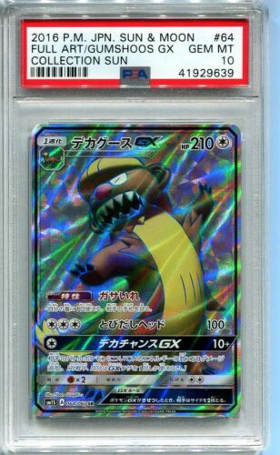 Pokemon Card Sun and Moon Collection Sun Gumshoos-GX 050//060 RR SM1S Japanese