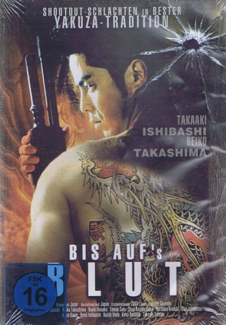 DVD NEU/OVP - Bis aufs (auf's) Blut - Takaaki Ishibashi & Reiko Takashima