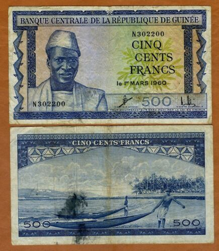 Guinea,500 Francs, 1960, P-14, F > 60 year old African banknote