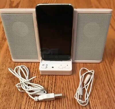 Portable Speaker System for iPod , iPod Mini & Most Audio Devices White