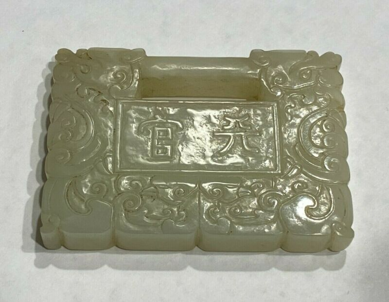 Antique Chinese Mutton Fat Jade Buckle