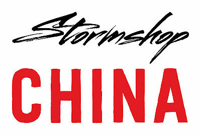 StormShop China