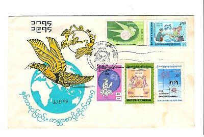 Burma  Myanmar FDC 1974 UPU set