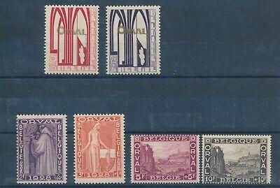 [AI10070]  ORVAL de 1928 lot de timbres neufs ** et superbes. Cote : 346 €