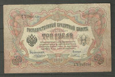 Russia 1905, 3 Rubles, Konshin-Shmidt 1909-1912,VF Note !!