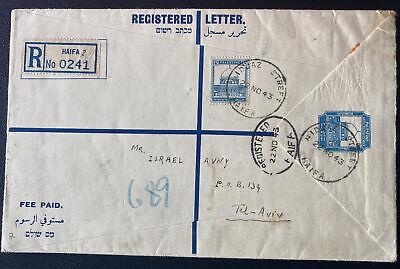 1946 Haifa Palestine registered Postal stationery Cover To Tel Aviv