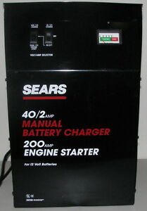 sears 40 2 amp manual battery charger 200 amp engine starter sears manual battery charger instructions sears 1.5 amp manual battery charger