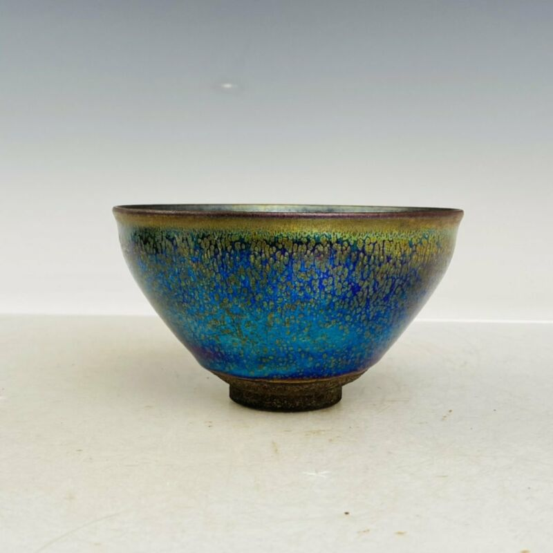 "4.9"" China Song dynasty jian kiln gongyu mark Porcelain Oil drop jian cup"