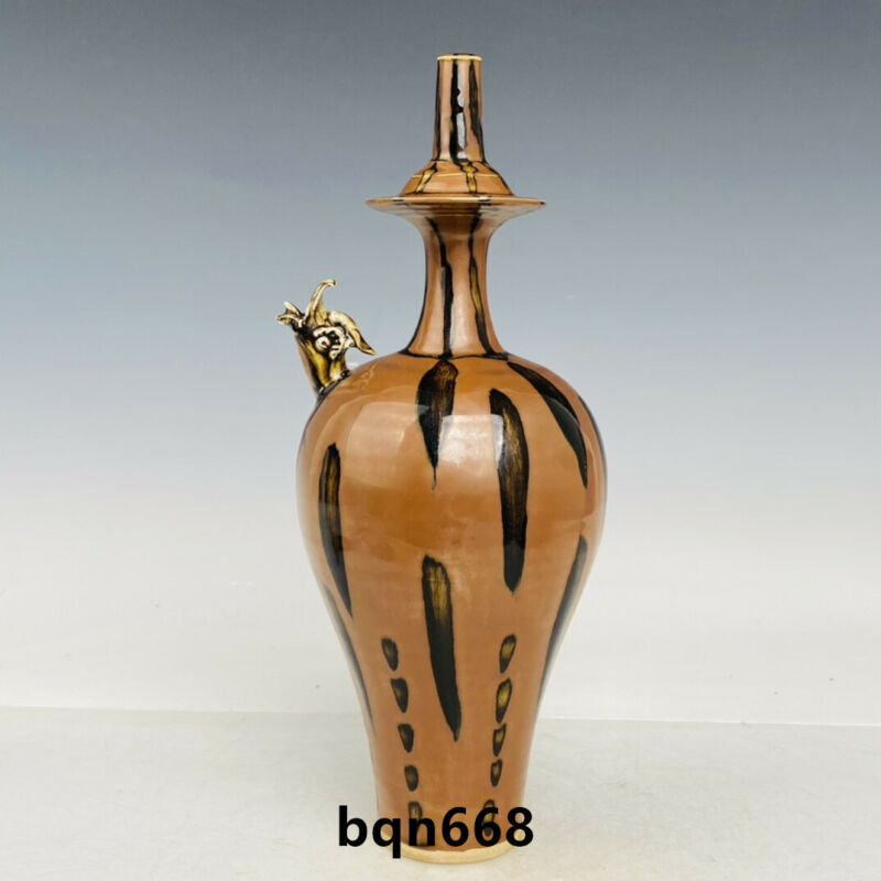"""12.6"""" Old Antique Song dynasty ding kiln Porcelain fambe flow clean Vase"""