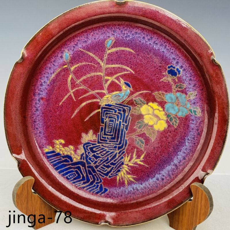 "11.6""Old Song dynasty Porcelain jun kiln Purple flower bird poetry Brush Washer"