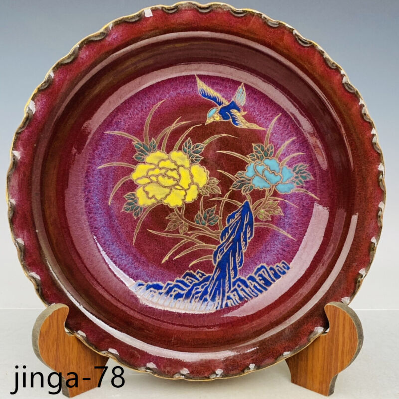 "12"" Song dynasty Porcelain jun kiln Purple flower bird poetry lace Brush Washer"