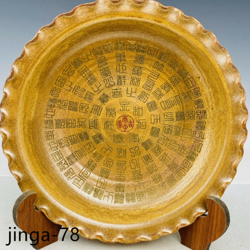 "11.6"" China Song dynasty Porcelain jun kiln mark Yellow lace poetry Brush Washer"