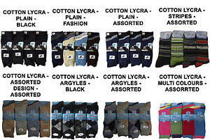 S84 MENS SOCKS 24pairs SPORTS / TRAINER / 100% COTTON / NON ELASTIC / LYCRA 6-11