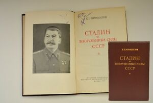 Book Voroshilov STALIN and the Armed Forces of the USSR (2433) - Biala Podlaska, Polska - Book Voroshilov STALIN and the Armed Forces of the USSR (2433) - Biala Podlaska, Polska