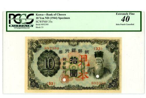 Korea ... P-35s ... 10 Yen ... ND(1944) ... *XF* PCGS 40 (XF) Specimen.