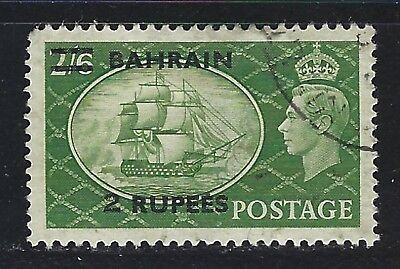 1953 Bahrain Scott #78a (SG #77a) – Type II 2 Rupee Surcharged KGVI Stamp – Used for sale  Shipping to India