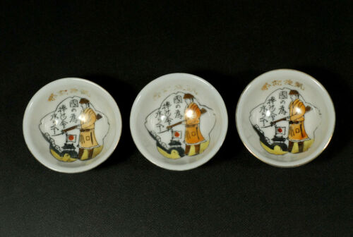 Set of 3 WW2 Japanese Army Commemorative Sake Cup Sakazuki Gunhai Pottery