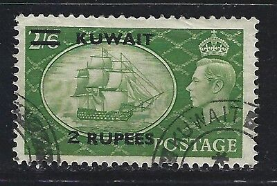 1954 Kuwait SG #90b (Scott #98) – Type II 2 Rupee Surcharged KGVI Stamp – Used for sale  Shipping to India