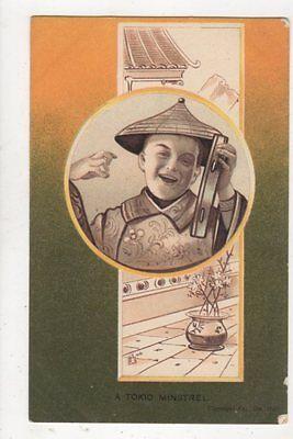 A Tokyo Minstrel Japan Vintage Postcard 771a