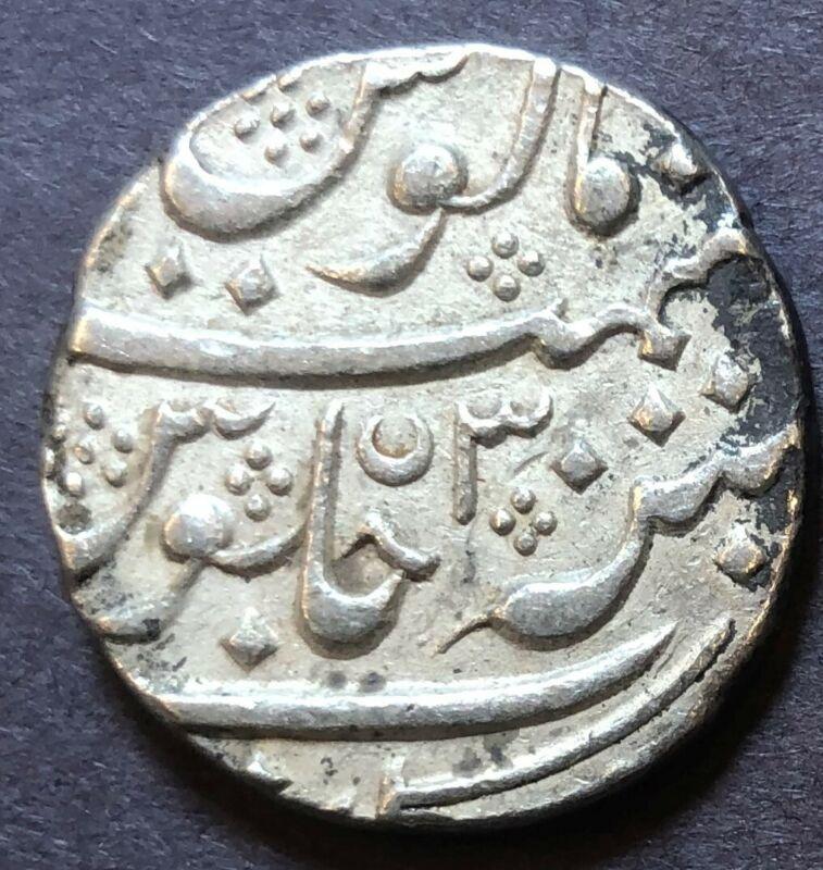 India - French, Arcot, Silver Rupee, KM# 8, Ahamad Shah Bahadur, year 3, XF
