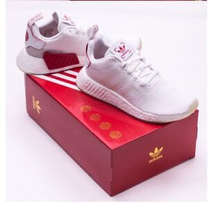 Adidas Nmd R2 chinese new year cny