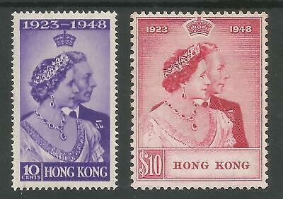 HONG KONG THE  1948 GVI SILVER WEDDING PAIR  LIGHTLY MOUNTED MINT CAT £278.75