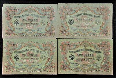 Set of 8 Russian Empire 3 Roubles 1905