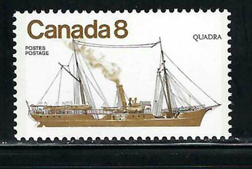 CANADA - SCOTT 673 - VFNH -  COASTAL VESSELS  - 1975