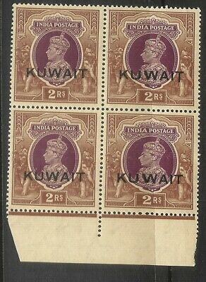 KUWAIT 2r PURPLE & BROWN-EXTENDED T VARIETY  IN BLOCK OF 4 (SG 48a) MNH