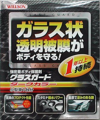 Car Supplies Willson Body Glass Guard Coating Care for Dark Large Car from Japan