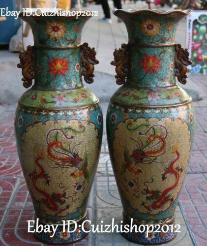 "22"" China Cloisonne Enamel Dragon Phoenix Bird Flower Pot Vase kettle Flask PAIR"