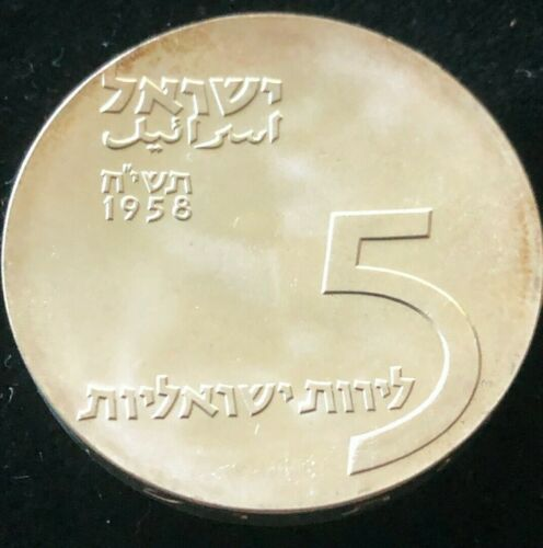 1958     STATE OF ISRAEL    SILVER MEDAL- 5 LIROT-    10TH ANNIVERSARY MENORA