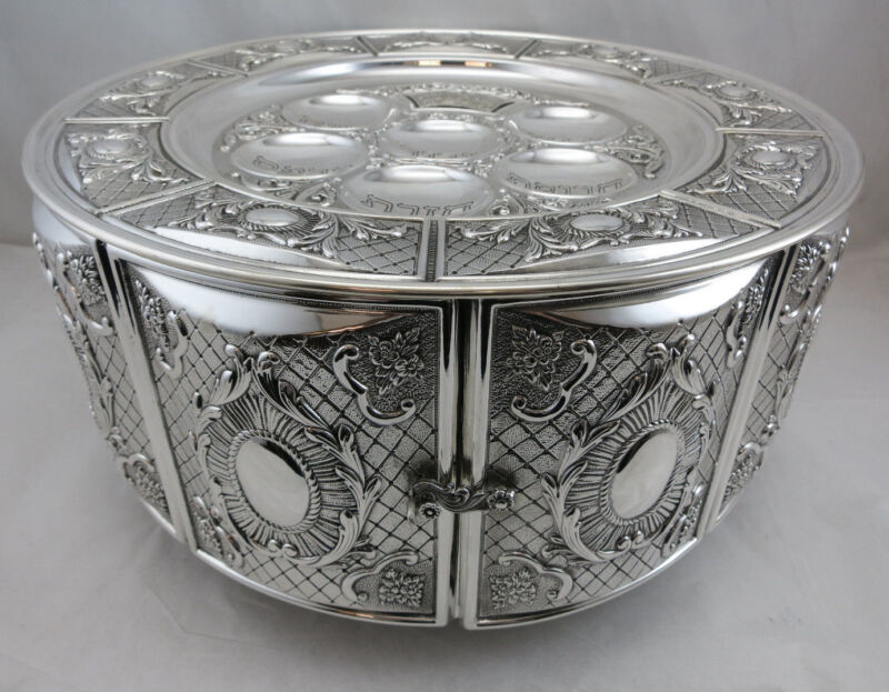 Sterling Silver 925 Passover Pesach Seder Kaarah Plate 3 Tiered With Doors 1843g