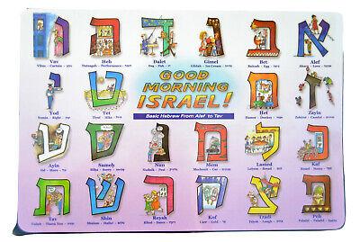 Hebrew Alphabet Table (Learn Hebrew Alphabet Placemat Table Israel Language Alef)