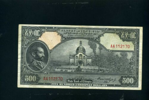 Ethiopia 500 dollars 1945 - VF