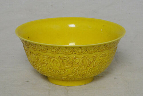 Chinese  Monochrome  Yellow  Glaze  Porcelain  Bowl  With  Mark     M3772