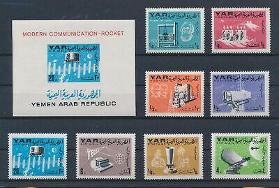LO16644 Yemen satellite rocket fine lot MNH