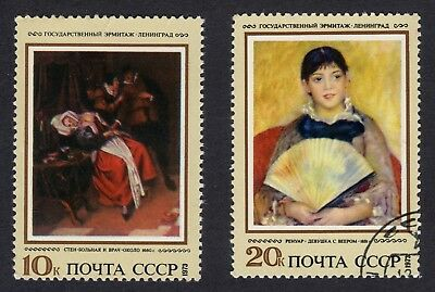 Russia: Foreign Paintings in Soviet Galleries; incomplete used/mint set
