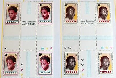 Tuvalu – Int. Year of the Child - Set in CROSS GUTTERS (RARE) UM (MNH) (Se1)