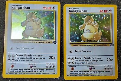 *2x* Kangaskhan - Pokemon Card - Jungle - 5/64 - *Holofoil Rare* - EXC Condition