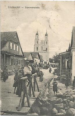 Zdzienciol, Dyatlovo b. Grodno, Belarus, 1. Weltkrieg, Feldpost-Stempel Forstamt